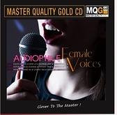 【停看聽音響唱片】【MQGCD】Audiophile Female Voices
