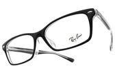 RayBan光學眼鏡 RB5378D 2034 (黑-透明) 時尚方框款 平光鏡框 # 金橘眼鏡