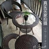 茶幾桌陽台小茶幾圓形簡易小戶型小圓桌沙發鋼化玻璃小圓桌藤編休閒椅 多色小屋YXS