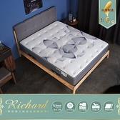 漫步系列-理察德天絲透氣泡棉床墊/雙人加大6尺/H&D東稻家居