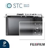 【STC】9H鋼化玻璃保護貼 - 專為Fujifilm X70 / X-T3 觸控式相機螢幕設計