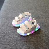 夏季寶寶涼鞋兒童閃燈男女嬰兒軟底學步小童沙灘1-2-3歲 KB361【每日三C】