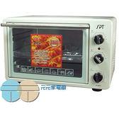 尚朋堂 21L雙溫控電烤箱 SO-3211 可獨立上下溫度控制