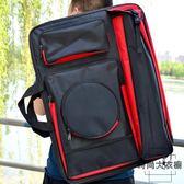 畫板包4K雙肩後背素描美術袋收納畫包防水【時尚大衣櫥】