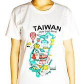 【收藏天地】創意T恤- 台灣走透透 黑/白/灰色 創意T恤 送禮 旅遊紀念