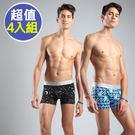 【TELITA】男內褲~星際+閃電印花平口褲/四角褲(超值4件組)