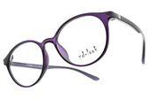 ZD-LOOK 光學眼鏡 HD-D310 C7 (透紫-紫) 12星座 韓製濾藍光眼鏡