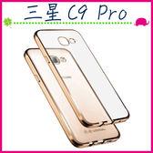 三星 Galaxy C9 Pro 6吋 電鍍邊軟殼手機套 TPU背蓋 透明保護殼 全包邊手機殼 矽膠保護套 輕薄外殼