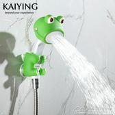 兒童洗澡神器花灑淋浴套裝衛浴卡通手持家用淋雨噴頭蓮蓬頭 居樂坊生活館