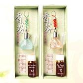 造型瓶吊飾 精油吊飾