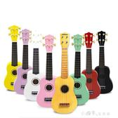21寸木質入門尤克裡裡可彈奏初學者學生ukulele夏威夷兒童小吉他YQS 小確幸生活館