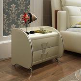 時尚田園後現代白色床頭櫃現代簡約皮質實木櫃歐式儲物櫃整裝 igo  全館免運
