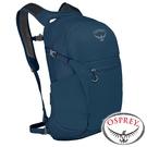 【美國 OSPREY】Daylite Plus 20休閒背包 20L『海浪藍』10003233 背包.健行.旅遊.登山.露營.戶外
