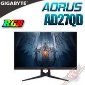 [ PC PARTY  ]   GIGABYTE AORUS AD27QD 電競螢幕