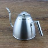 手動咖啡壺 不鏽鋼可加熱細口長嘴壺家用熱水壺咖啡壺【降價兩天】