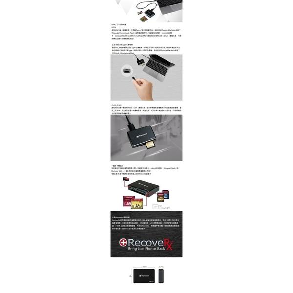 新風尚潮流 創見 多功能讀卡機 【TS-RDC8K2】 RDC8 USB3.1 支援TYPE-C介面 2年保固