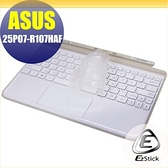 【Ezstick】ASUS 25P07 R107HAF 奈米銀抗菌TPU 鍵盤保護膜 鍵盤膜