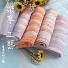 JOGAN 日本彩條紗布毛圈手巾-(5入裝) C-SSKG-041-5
