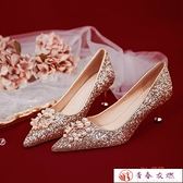 高跟鞋 婚鞋秀禾新娘鞋結婚鞋子夏季高跟鞋女婚紗水晶鞋不累腳【快速出貨】