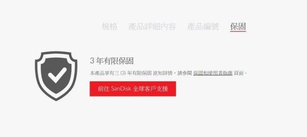 SanDisk 250GB 250G Ultra 3D【SDSSDH3-250G】2.5吋 SATA 6Gb/s 硬碟
