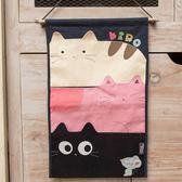 Kiro貓‧午夜藍疊疊貓收納掛袋/五格直式掛袋/懸掛式儲物袋/置物袋【230643075】
