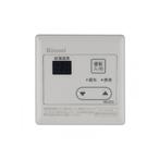 (全省安裝)林內16公升專用-簡易型-主溫控器MC-33-A