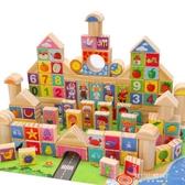 兒童積木玩具3-4-6周歲男女孩寶寶1-2周歲嬰兒益智拼裝木制積木   東川崎町