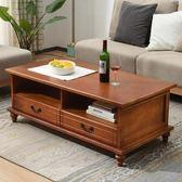 實木茶幾簡約歐式客廳整裝多功能方形美式小戶型茶幾電視柜組合TA4654【潘小丫女鞋】