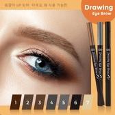 韓國ETUDE HOUSE 素描高手 喜歡自然畫眉筆 增量版 【櫻桃飾品】【24324】