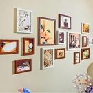 相框景宇 客廳懸掛15框照片牆相框牆組合 臥室復古創意相片牆歐式掛牆JY