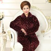 秋冬季珊瑚絨夾棉睡衣女媽媽三層加厚長袖法蘭絨棉襖保暖家居服
