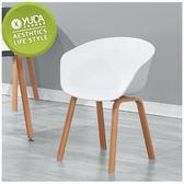 餐椅【YUDA】莎拉 休閒椅/書桌椅(二色可選) S8Y 229