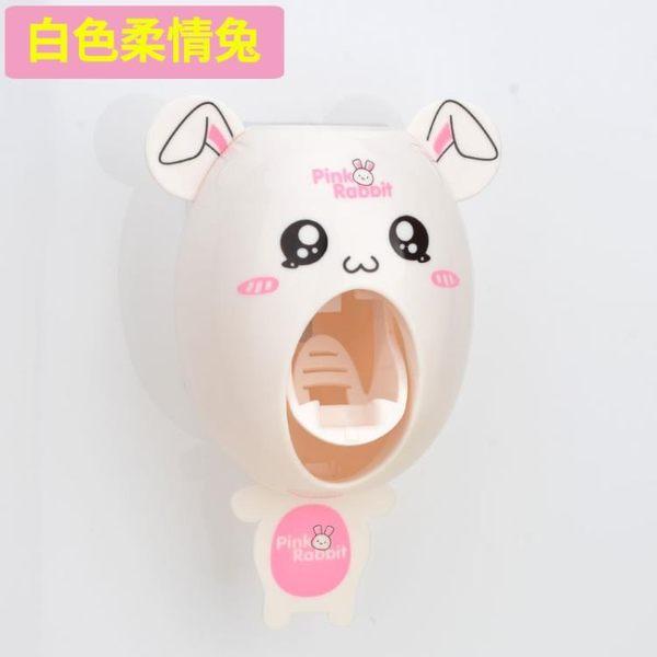 自動擠牙膏器 懶人牙膏擠壓機 卡通動物造型擠牙膏 兒童情侶