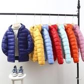 兒童羽絨服 2019新款棉衣寶寶輕薄棉服外套男女童衣服中大童棉襖冬裝