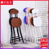 餐椅 折疊椅子家用餐椅簡易椅子靠背椅宿舍凳子陽台靠椅便攜折疊圓凳T 17色