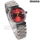 mono 時尚 傳奇 經典 碟形水晶錶面 女錶 防水手錶 日期視窗 不銹鋼 9295紅