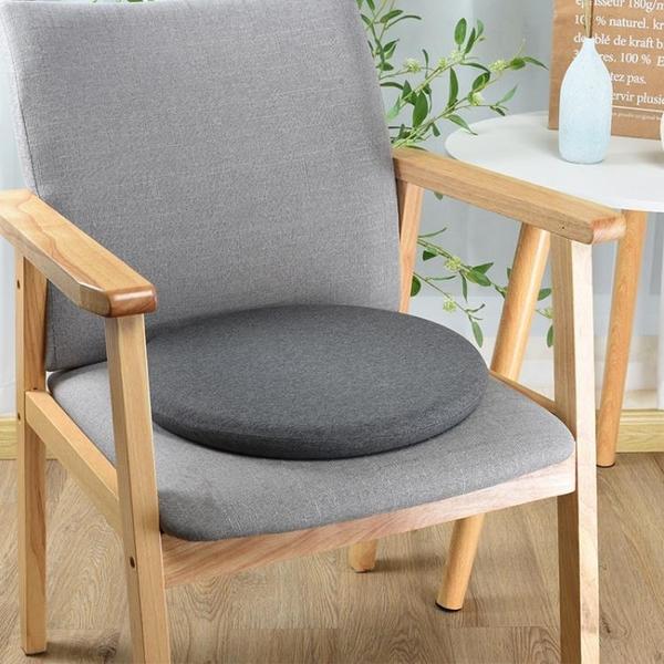 坐墊圓形記憶棉椅子可坐地上屁股日式蒲團臥室飄窗榻榻米四季通用【新年特惠】