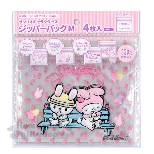 〔小禮堂〕美樂蒂 方形透明夾鏈袋組《M.4入.粉》密封袋.分類袋.餅乾袋.銅板小物 4904555-05439