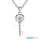 925純銀項鍊 AchiCat 真愛鑰匙 0.3克拉 跳舞石