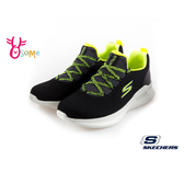 Skechers男鞋 懶人鞋 休閒運動鞋 GORUN 免綁鞋帶 瑜珈墊 柔軟運動鞋 S8241#黑綠◆OSOME奧森鞋業