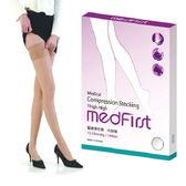 Medfirst 專業醫療彈性襪140D大腿襪 (S~XL號 / 膚色)【杏一】廣促