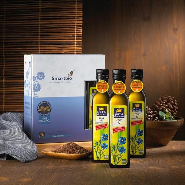 德國冷壓初榨亞麻仁油3瓶禮盒組(每瓶250ml) – Gut & Gerne