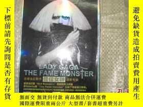 二手書博民逛書店Lady罕見Gaga 佳佳女神 的The Fame Monste