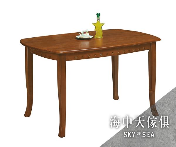 {{ 海中天休閒傢俱廣場 }} G-42 摩登時尚 餐桌系列 874-3 小法式柚木餐桌