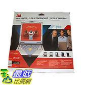 [美國直購 ShopUSA] 3M PF12.1W 螢幕 防窺片 30.5cm x17cm