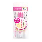 日本 SHISEIDO 資生堂 保濕專科 彈潤護唇膏 3.5g ◆86小舖 ◆ 公司貨