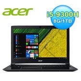 【Acer 宏碁】Aspire 7 A715-74G-57GR 15吋 獨顯電競筆電