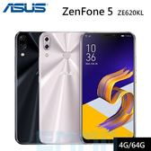【送玻保】華碩 ASUS ZenFone 5 ZE620KL 6.2吋 4G/64 3300mAh 1200萬畫素 人臉解鎖 智慧型手機