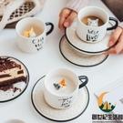 可愛燕麥早餐杯碟創意陶瓷水杯咖啡杯馬克杯套裝帶勺【創世紀生活館】