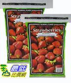 [COSCO代購]  W692290 科克蘭 冷凍草莓 2.7公斤(兩入裝)